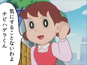 miyochan.jpg